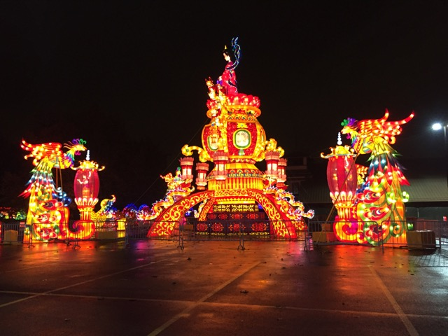 Chinese Lantern Festival, Columbus, Ohio