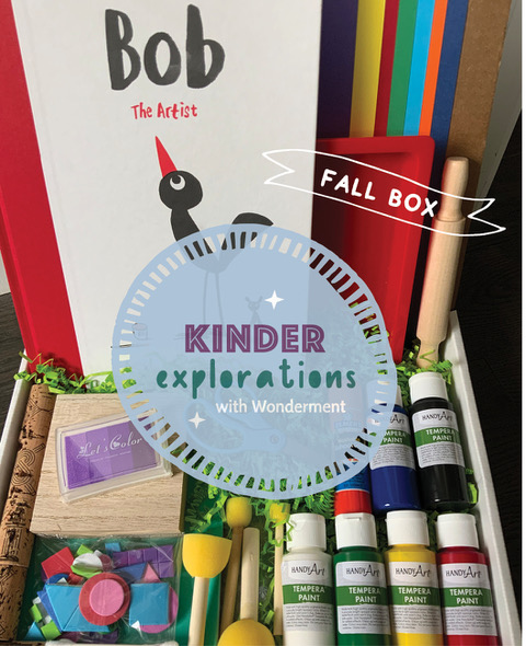 Kinder Explorations